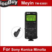 popular timer remote control