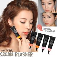 (Minimum Order 10$)  2014 New Waterproof Long Lasting cheek color makeup smoonth 20g cream blush blusher