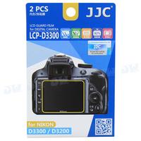 Рассеиватель для фотокамеры JJC Flash NIKON SPEEDLITE sb/400