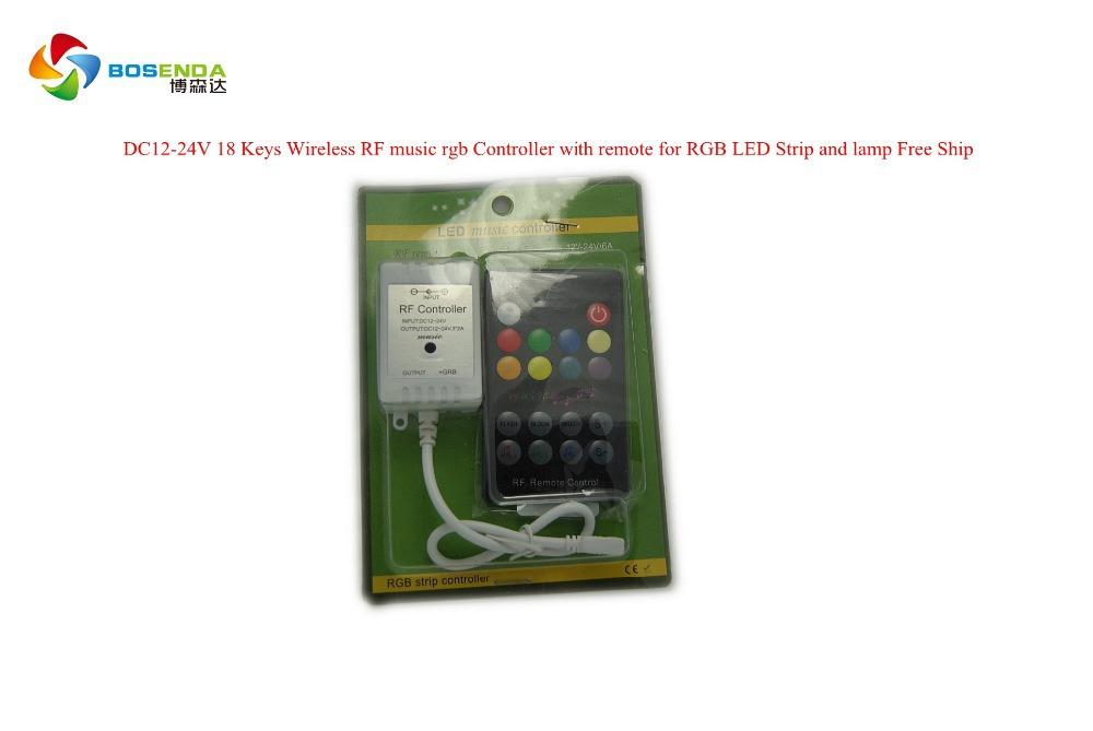 RGB контролер Bosenda DC12/24v 18 RF rgb rgb , BSD