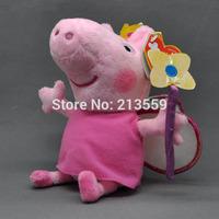 "Free Shpping New Peppa Pig Plush Doll Stuffed Toy Princess Peppa 7"" (18CM) Retail"