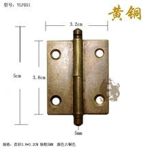 metal furniture fittings price