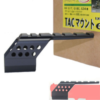 Low Scope Mount Base for Marui WE KSC KJW G17, G18c, G22, G34, G35 Airsoft GBB