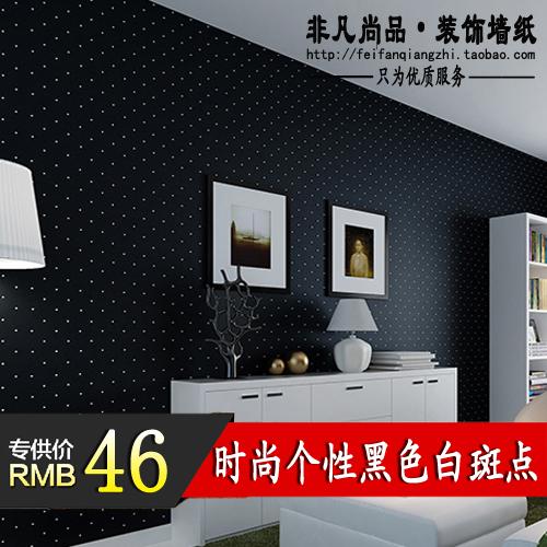 mode korte effen behang behang stevige zwarte kleur wit tv achtergrond ...