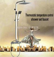 Thermostatic shower faucets temperature Rainfall shower set super- pressurized sprinkler copper shower faucet suit  se132