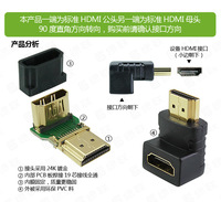 50pcs/lot!! HDMI Male to HDMI Female Digital Video 90 degrees AdapterFor HDTV HDMI AM/AF adapter