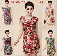 L-4XL Summer Dress New 2014 Fashion Floral Milk Silk Slim Casual Dress Plus Size Print Women Dress Clothing MJ035