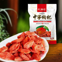 Free Shipping 500g goji berry The king of Chinese wolfberry  in the herbal tea Health tea goji berries organic food