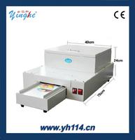 UV coating machine/dvd coatting machine/dvd uv coating machine