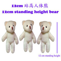 50pcs 12cm standing Height bear Plush bear Cute Cell Accessories Mobile's Pendant