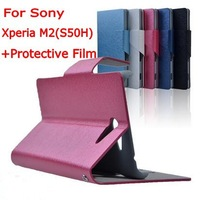 Free Protecotive Film + Silk Pattern Faux Leather & TPU Stand Flip Case for SONY Xperia M2(S50H) + Free Shipping
