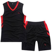 cheap basketball clothing