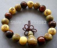 Free Shipping Wood Beads Tibetan Buddhist Prayer Bracelet Mala E2816