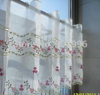Custom the gauze curtain window  embroidery screens Taylor curtain panel Slub yarn 140cm W* 52cm H coffee curtain  head piece