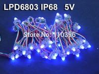 square waterproof ip68 rgb digital led pixels,12mm 5v addressable magic dream color lpd6803 pixel led module,50 pixels/string