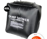 Portable outdoor camping solar shower bag water bag 40L Outdoor shampoo \\ \\ bath shower bag