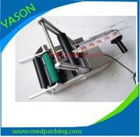 Машина для фасовки YASON 300/2500 ys/ty78 YS-TY78