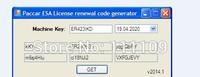 PACCAR ESA 4.4.1.X-4.4.2.X keygen