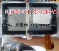 Njg070111aeg0b v1 touch screen flat touch screen