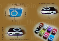 Wholesale MINI clip MP3 Player with Micro TF/SD card Slot with mini MP3 no earphone no usb (only mp3) 80pcs/lot