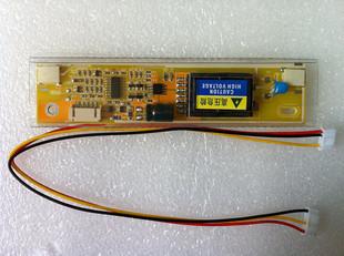 Freeshopping / Universal LCD 2 dual-lamp light small mouth small mouth small mouth pressure plate Lamps Inverter(China (Mainland))