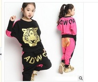 The new spring and autumn 2014 girls sport suit the tiger head batwing coat leisure suit free shipping