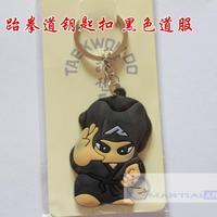 free shipping Taekwondo & Karate Accessories black myfi keychain small  little gift Key buckles keychain