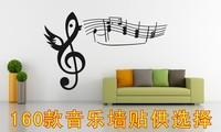 T591 wall stickers music wall stickers wall stickers