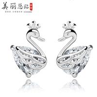 925 pure silver stud earring female elegant anti-allergic earrings earring