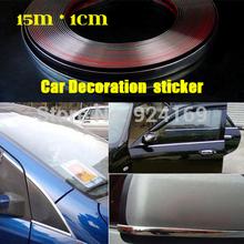 car interior decoration price