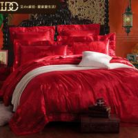 Free shipping 100% luxury home textile cotton satin jacquard four piece set fashion royal wedding four piece set high quality