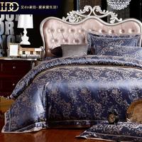 Free shipping tribute silk Luxury 100% cotton satin jacquard four piece set fashion royal wedding four piece set