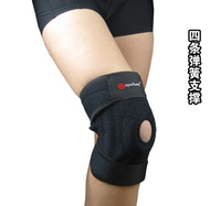 Am29 spring quality protective type sports kneepad hiking travel hiking sport outside enhanced