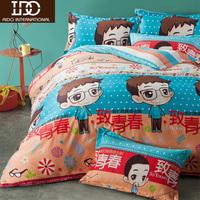 Free shipping cartoon print 100% eco-friendly cotton home textile piece print bedding set flower high quality wholesale