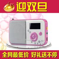 Ds-111 card combination mini cartoon radio mp3 audio portable computer small speaker 362129
