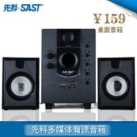 Xianke desktop speakers set usb card reader usb flash drive computer bookshelf tv combination subwoofer audio