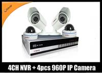HD 4CH 960P NVR kit 4pcs  1.3MP 960P IP IR Outdoor Waterproof and Vandal-proof  cameras supportP2P/push video BQ-NVK9304RD