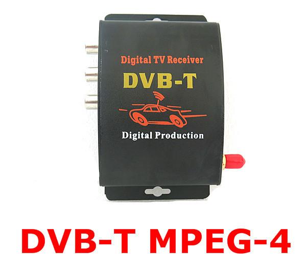 2014 High Speed Mobile car digital tv receiver box(China (Mainland))