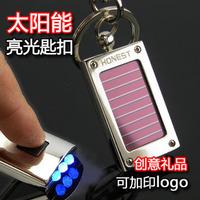 Free shipping Solar light key chain Christmas