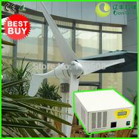 [Small Wind Power Solution] 500W 24V Wind Turbine Generator NE-500W + 500W 24V Hybrid Inverter & Controller Device, CE ISO9001