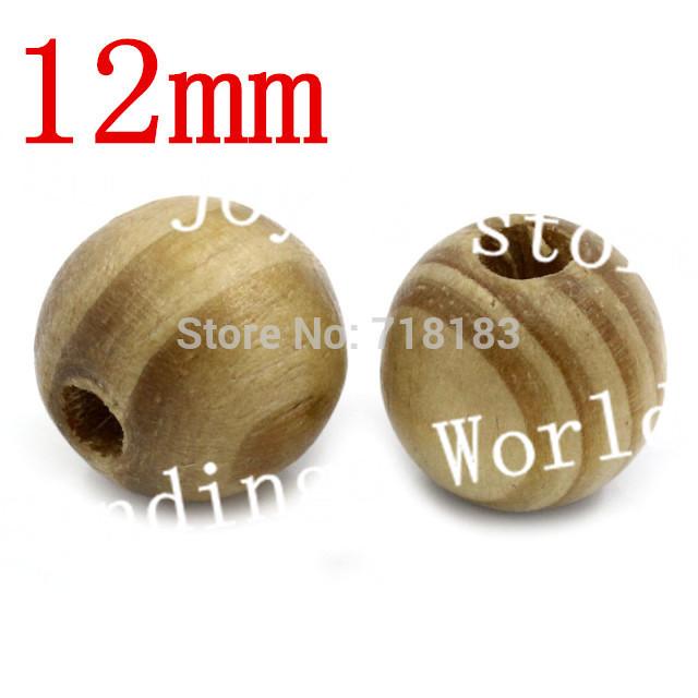 кофе 150pcs полоса коренастый шарики бусы