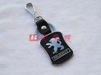 Free shipping 4 s store custom gift * * creative logo Peugeot car key chain key * leather key chain * key ring Christmas