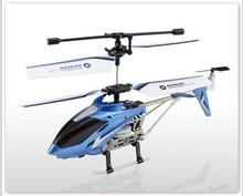 popular helicopter gyroscope