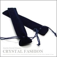 Promotion-50 Pieces Deep Blue or Black Color Orginal Crystal pen Velvet  pencil bag  for any pen Free Shipping