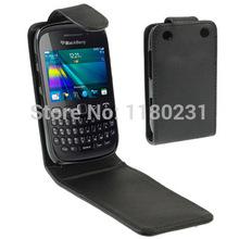 blackberry curve case promotion
