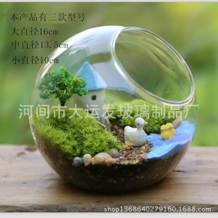 commercio-all-ingrosso-trasparente-in-vetro-mensola-grande-rotonda ...