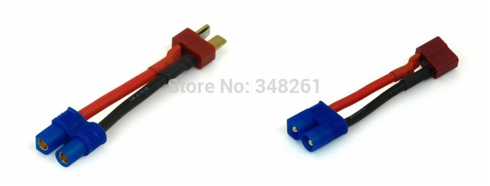 [해외]학장 스타일 T 플러그 변환기 RC 어댑터 EC3 커넥터/EC3 C..