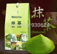2014New Pure Natural Organic Matcha Green Tea Powder 90g/3.17oz  Free shipping cake ingredient