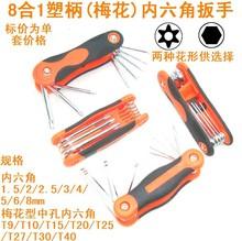 wholesale allen wrench