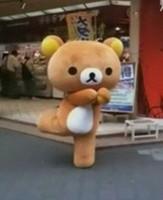 Rilakkuma mascot costumes teddy bear costumes